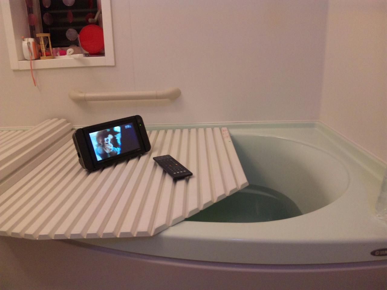 防水ワイヤレステレビと半身浴